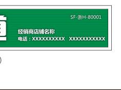 物料应用_07.jpg