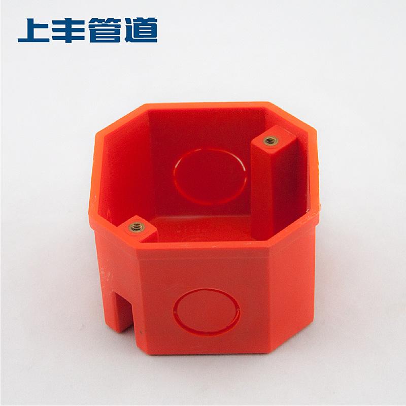八角灯头盒-02.jpg